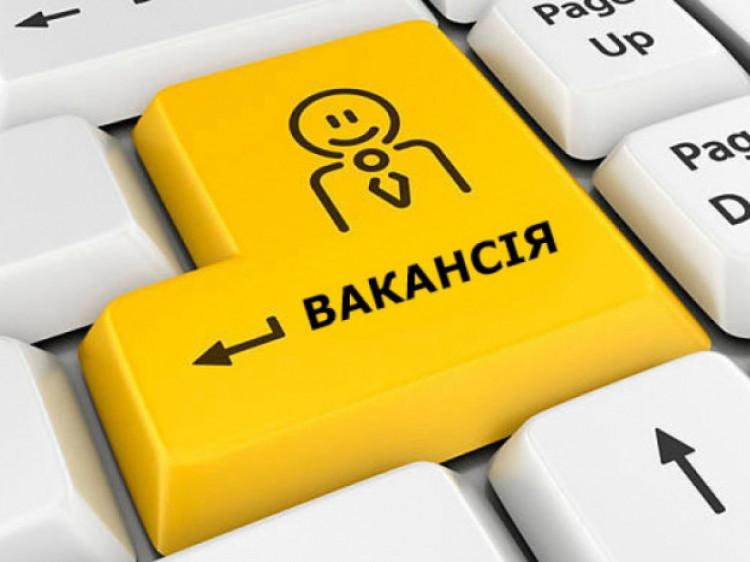 Пропозиції роботи на Горохівщині