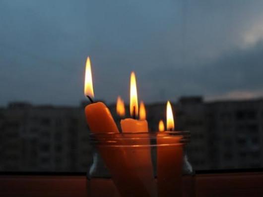 Де не буде електрики