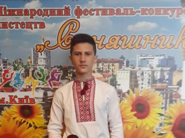 Віталій Данилюк