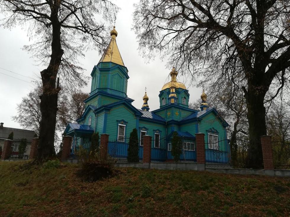 Свято-Різдво-Богородичний храм