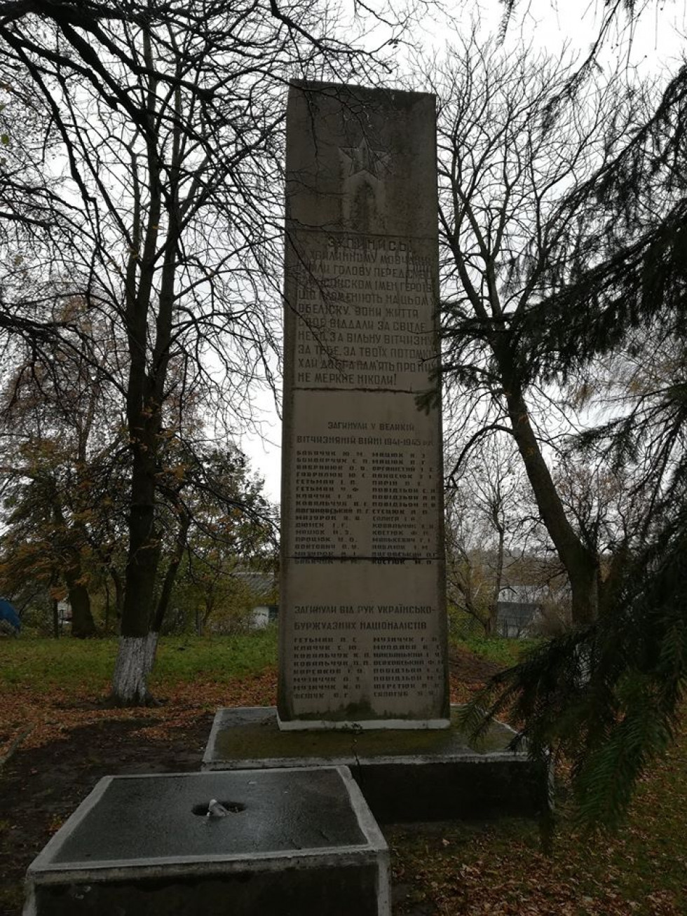 Пам'ятник землякам