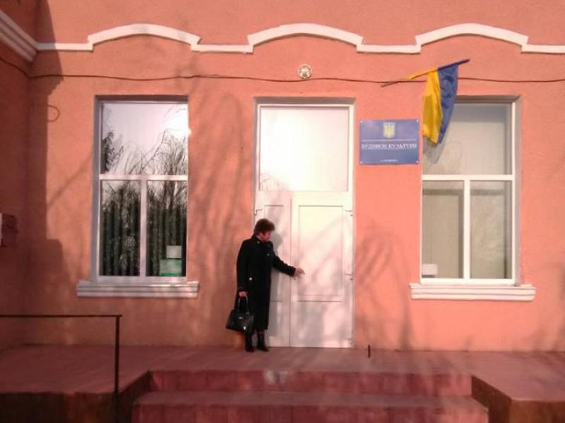 На Горохівщині відремонтували бібліотеку