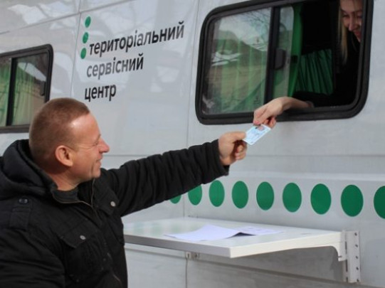 У Горохові працюватиме мобільний сервісний центр МВС