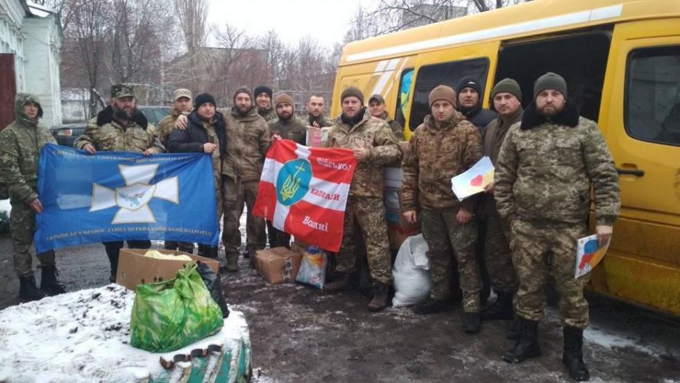 Капелани з українськими військовими