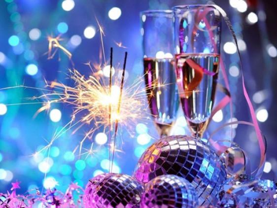 У Горохові відбудуться святкові новорічні забави