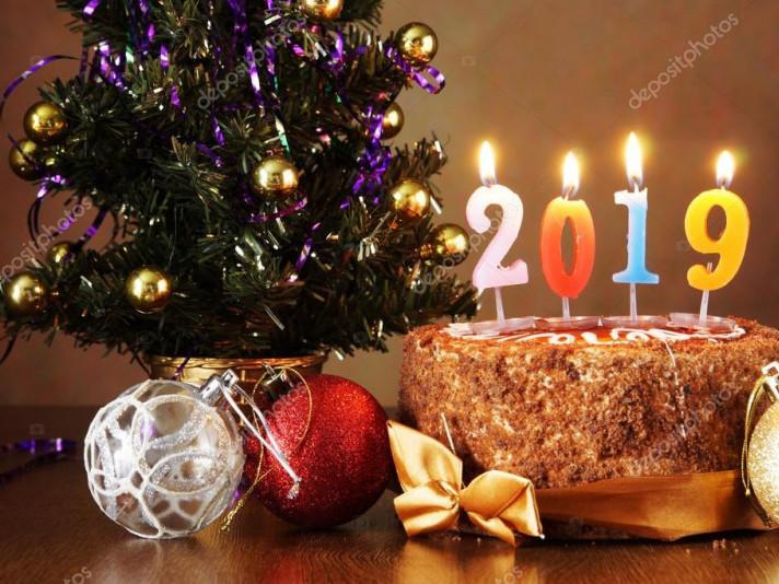 Новий рік