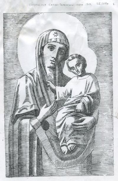 Богородиця Києво-Печерської лаври
