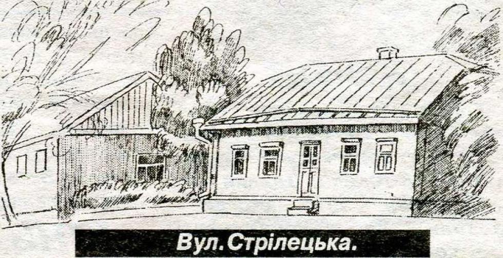 Вулиця Стрілецька у Луцьку