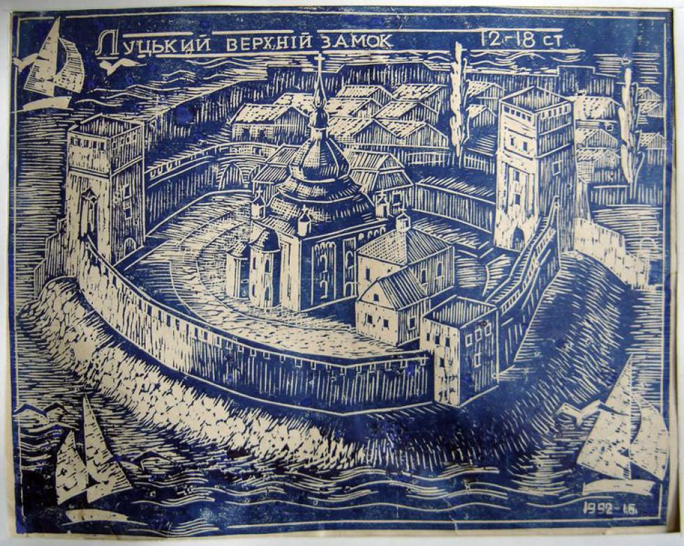 Луцький верхній замок