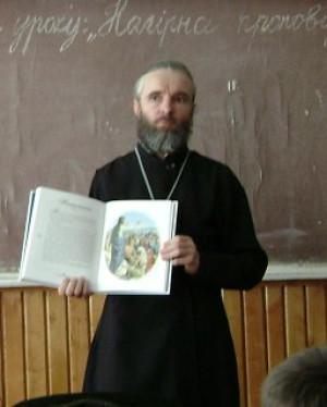 Отець Павло Кліцук