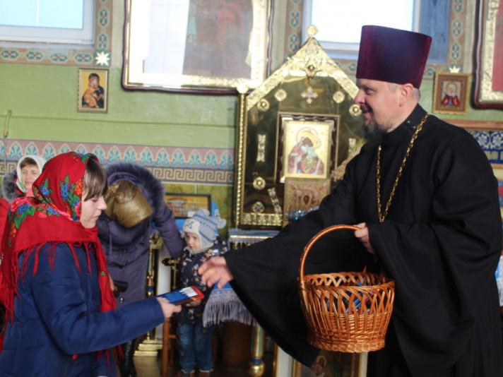 Фото прес-служби парафії