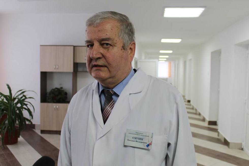 Богдан Ємчик