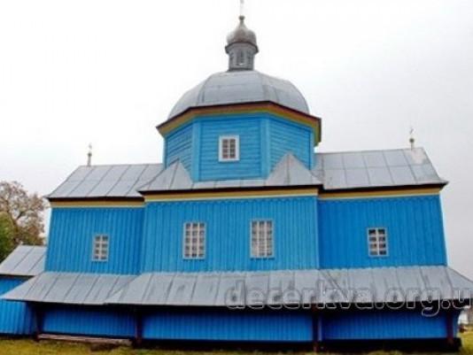 Свято-Георгіївський храм у Кутрові