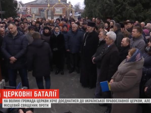 Водохрещенські збори у Скобелці потрапили на національний телеканал