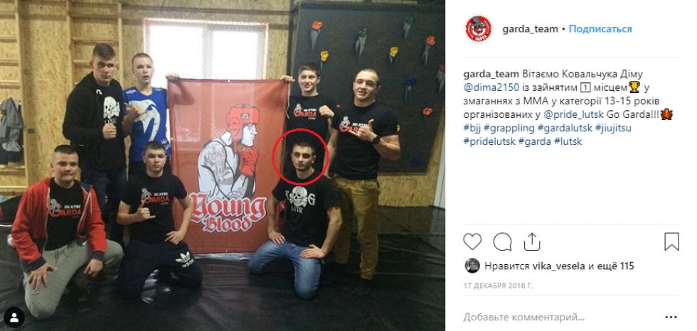 Максим у спортивному клубі Garda