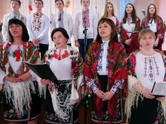 Фестиваль у Горохові