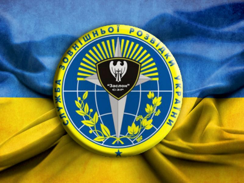 Зовнішній розвідці України – 100 років