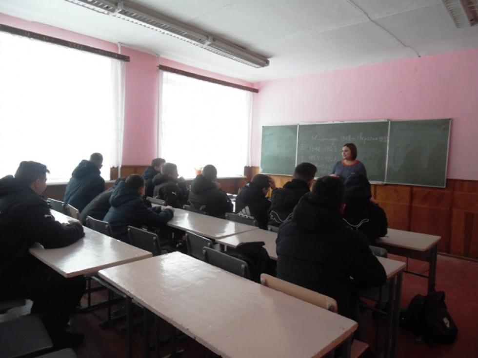 Профілактична лекція