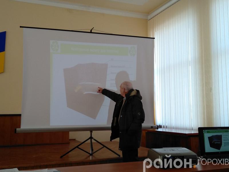 У Горохові вкотре обговорили будівництво сміттєзвалища