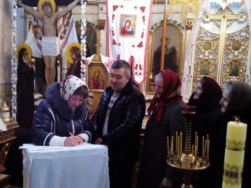 У селі Довгів одноголосно заявили про перехід у ПЦУ