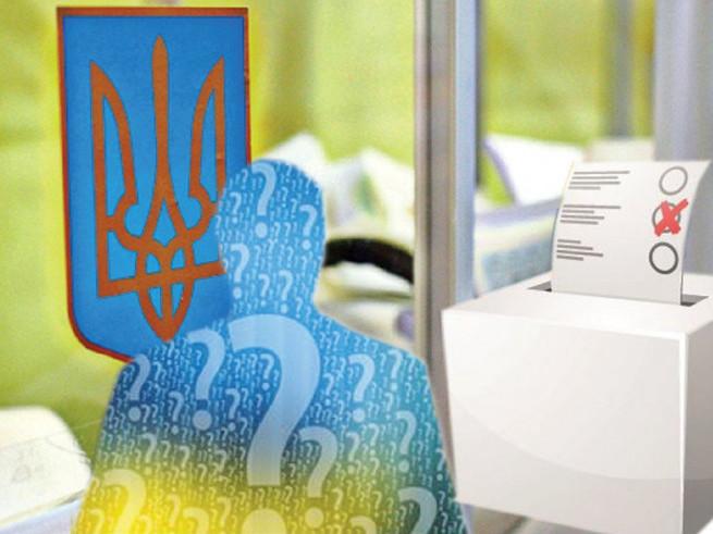 Жителі Горохівщини можуть перевірити себе он-лайн у списках виборців
