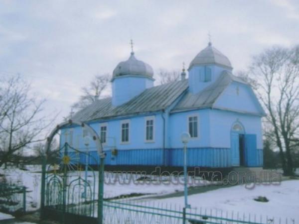 Церква в Рачині. Фото ілюстративне