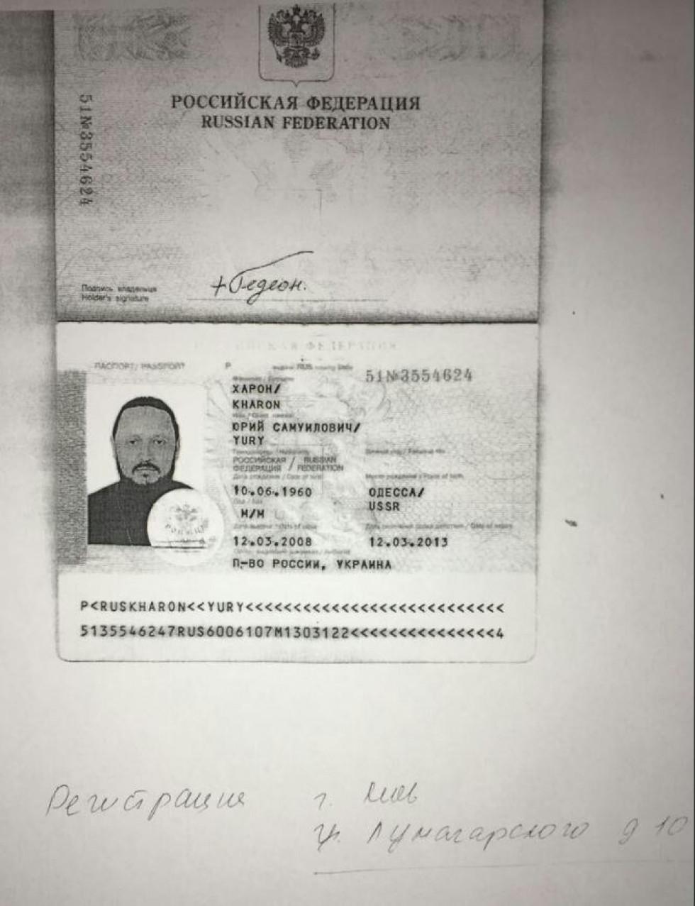 Закордонний паспорт Харону видали у ФР