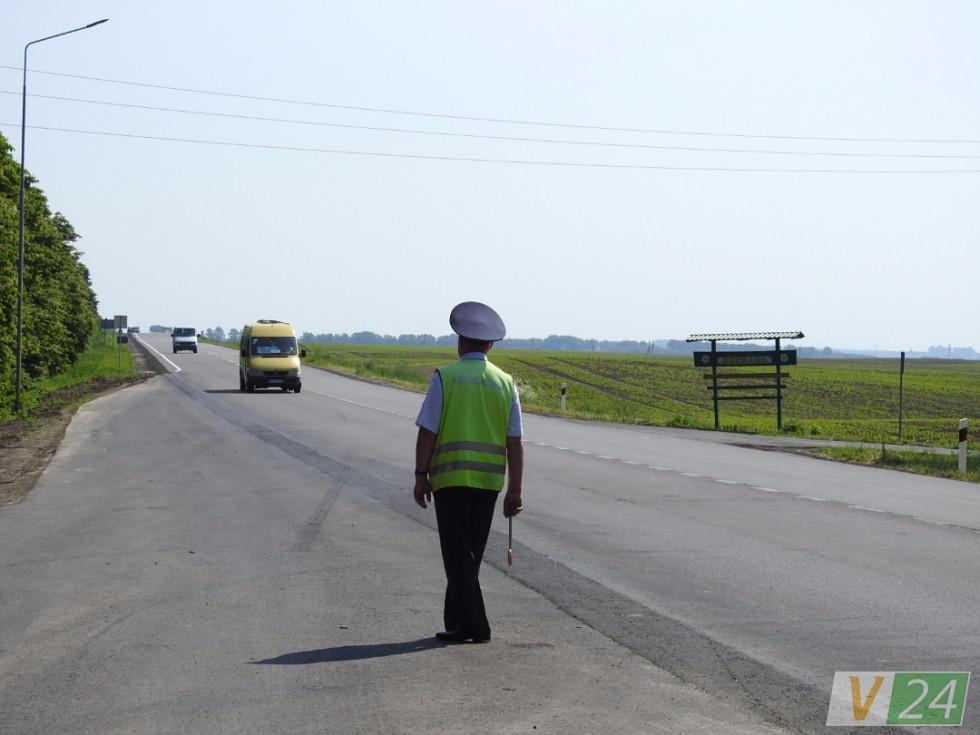 Завчасно спокій на дорозі чатує поліція