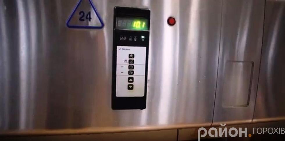 Кількість молока вимірюють датчики