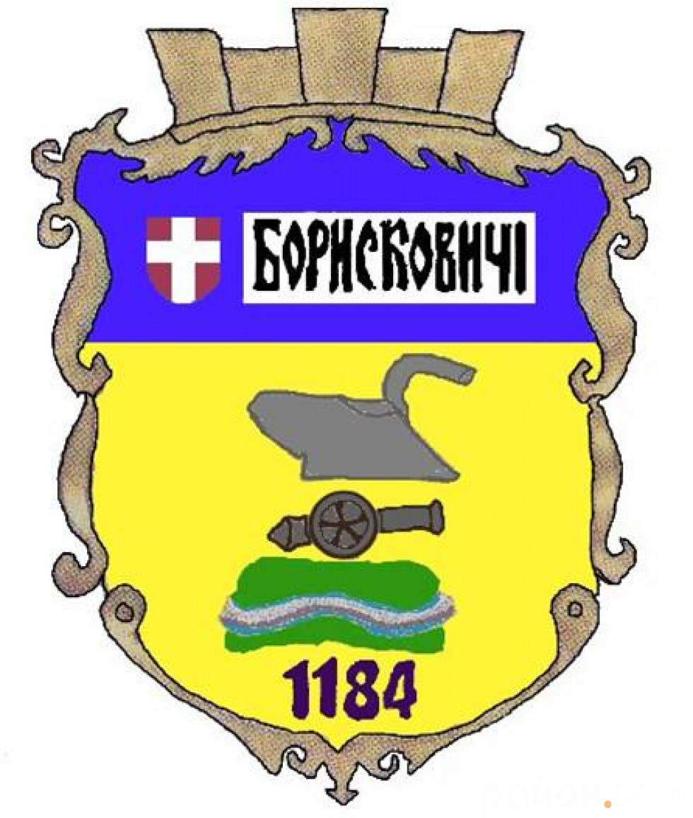 Герб села Борисковичі