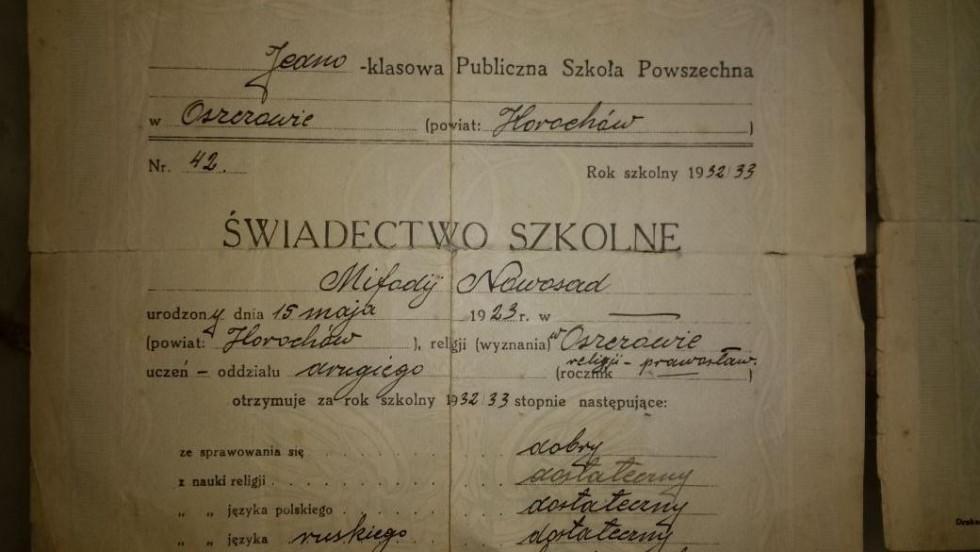 Шкільний атестат Мефодія Новосада