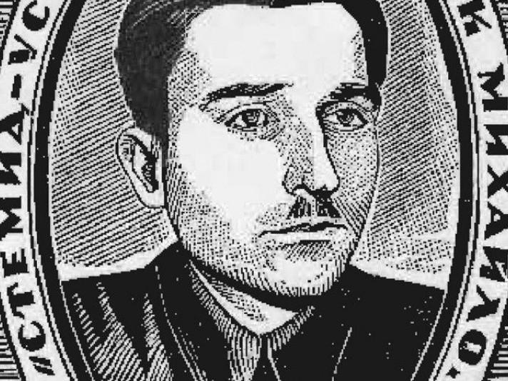 Михайло Абрамчук