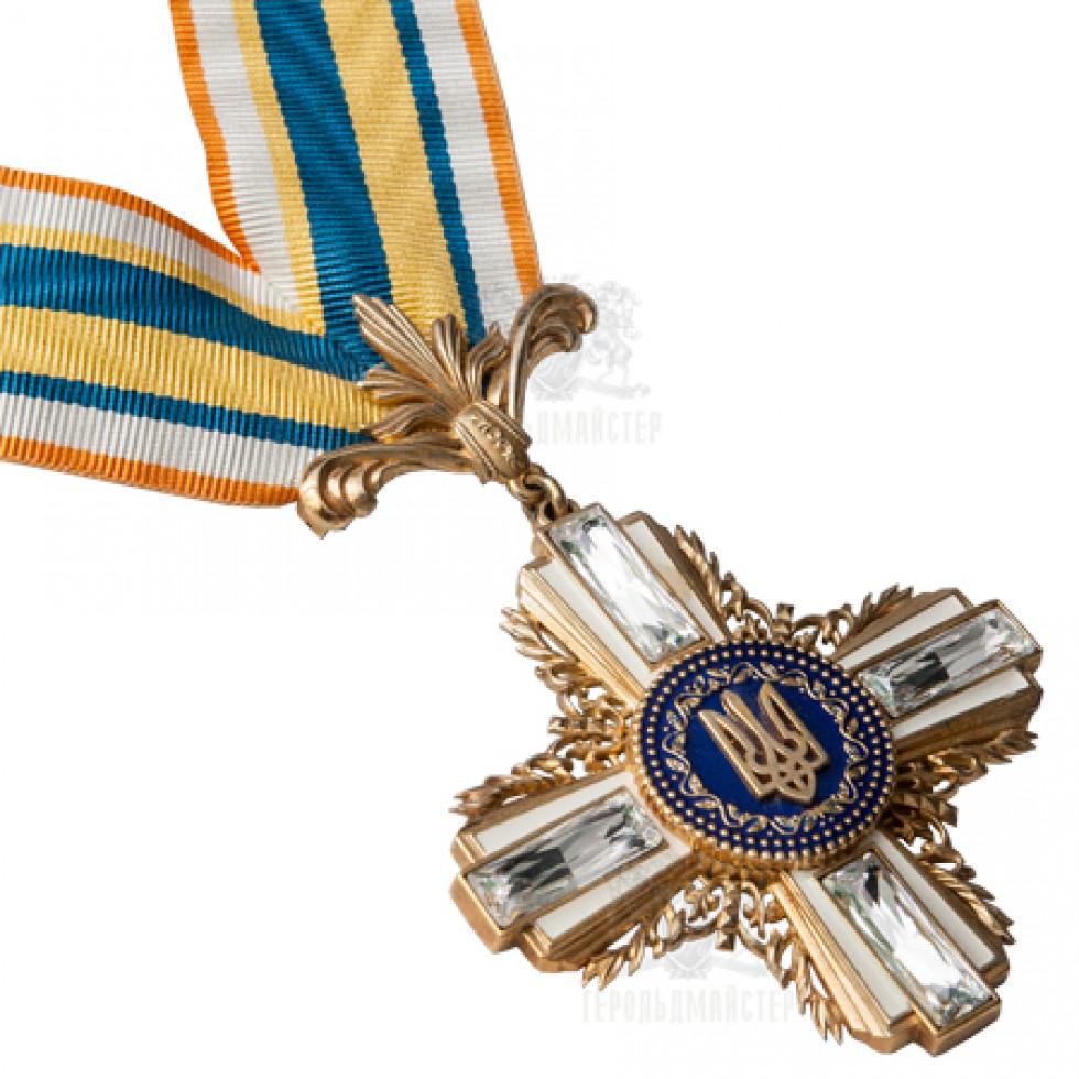 Орден «Свободи»