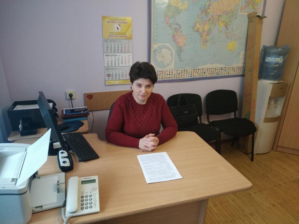 Наталія Романюк