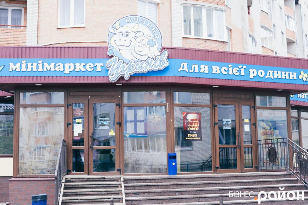Фірмовий магазин «УгринівМолоко» у Луцьку