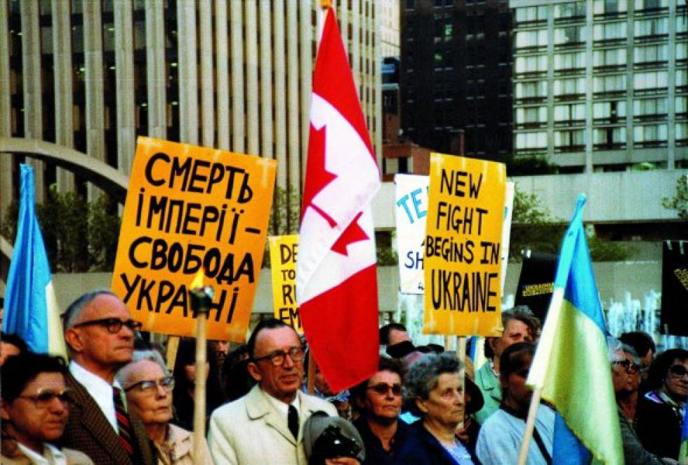 30-тисячна демонстрація в канадському Торонто проти репресій в Україні та за звільнення політв'язня Валентина Мороза. 1979 рік