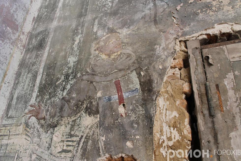 Чудова фреска, яка дивом збереглася