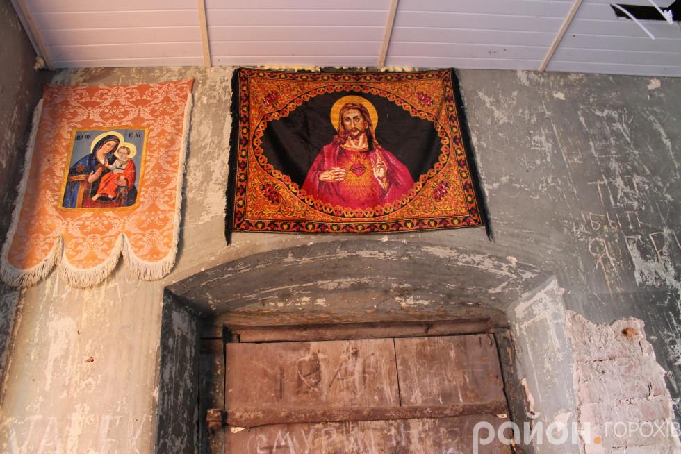 Тут колись молилися