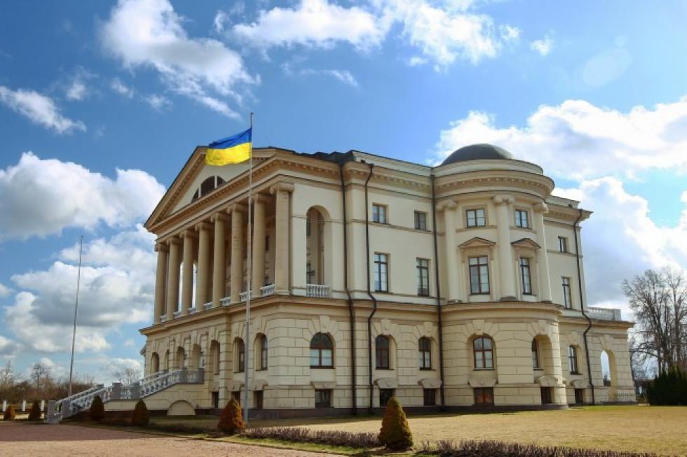 Палац гетьмана Війська Запорозького Кирила Розумовського