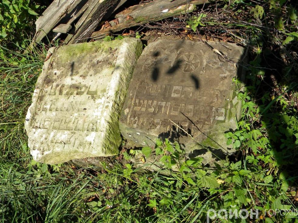 Єврейські надгробні плити зі знищеного німцями єврейського кладовища