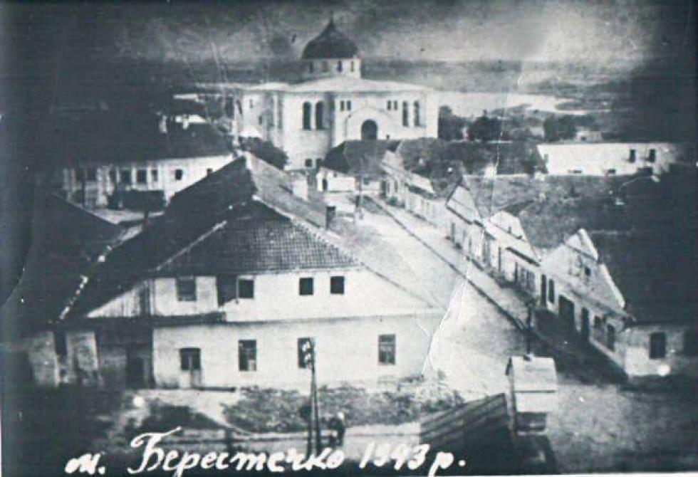 Центральна частина Берестечка у роки Другої світової війни