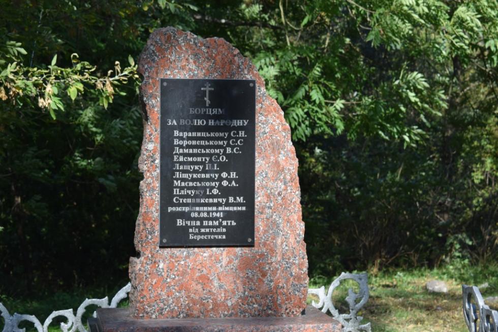Меморіал берестечківським активістам КПЗУ, яких розстріляли німці