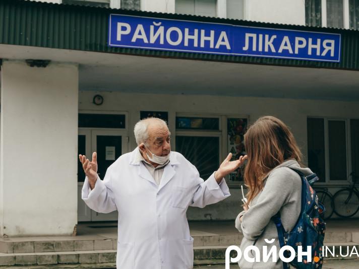 Берестечківська районна лікарня № 2